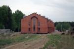 Благовещенка фото дома