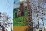 Вилюйская, 11 стр (Вилюйская, 9) фотографии дома