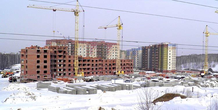 Строительство в Новосибирске