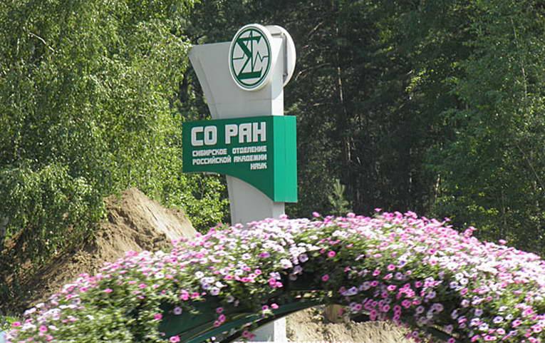 Центральный ботанический сад