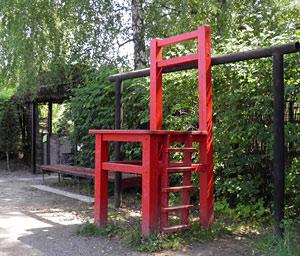 Центральный Ботанический сад СО РАН Новосибирск