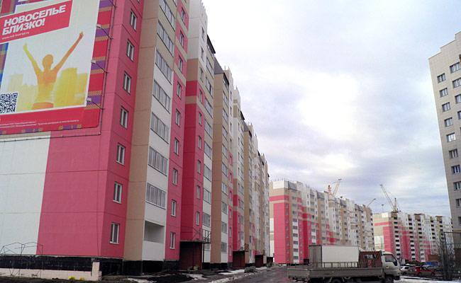 Новостройки в Новосибирске