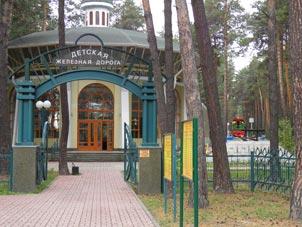 Станция Заельцовский парк