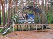 Заельцовский парк, скульптуры