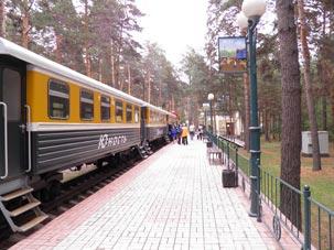 Перрон на станции Заельцовский парк
