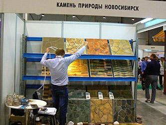Малоэтажное строительство выставка