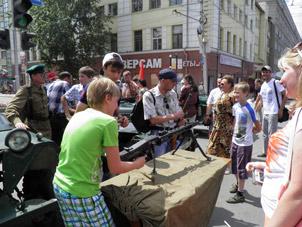 День города Новосибирск 121 лет