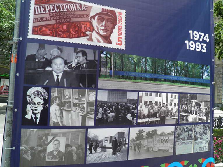 Новосибирску 121 года