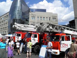 Сибирь день города 2014