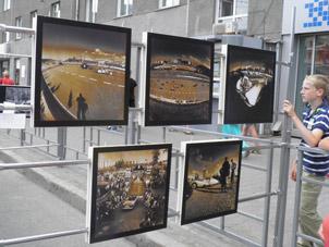 Празднование дня города Новосибирск 2014