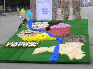 Фотоотчет день города в Новосибирске