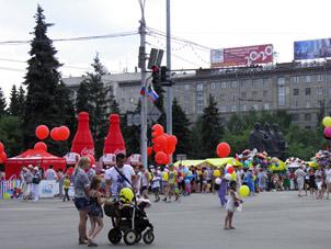 Фотоотчет день города Новосибирск 2014