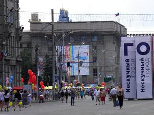 День города Новосибирск отчет 2014