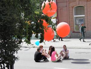 Празднование дня города в Новосибирске