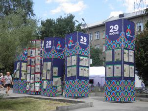 Новосибирск 121 год