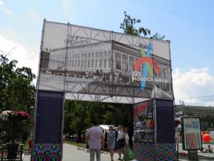 Новосибирску 121 год