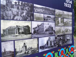 121 лет Новосибирску