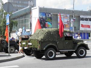 День города в Новосибирске 2014