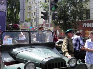 День города Новосибирск 121 год