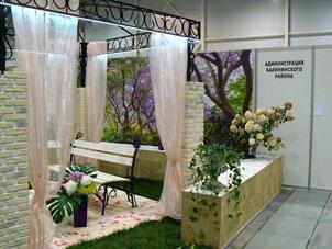 Выставка Ландшафтная архитектура и дизайн, Калининский  район
