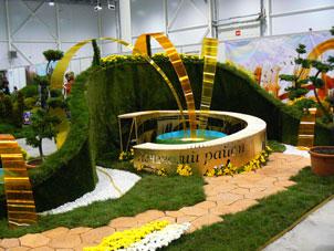 Выставка Цветы, сады и парки Сибири, Ленинский район