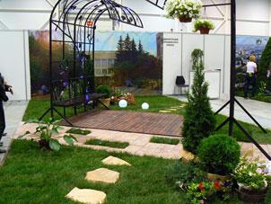 Выставка Цветы, сады и парки Сибири, Первомайский район