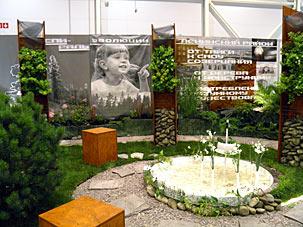 Выставка Цветы, сады и парки Сибири 2014, Ленинский район