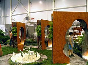 Выставка Ландшафтная архитектура и дизайн 2014, Ленинский район
