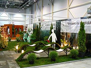 Выставка Цветы, сады и парки Сибири 2014, Первомайский район