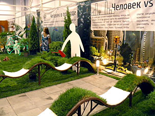 Выставка Ландшафтная архитектура и дизайн 2014, Первомайский район