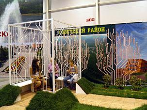 Выставка Ландшафтная архитектура и дизайн 2014, Советский район