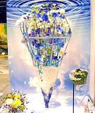 Чемпионат по флористике Новосибирск