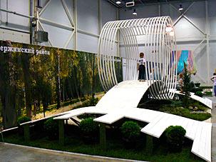 Выставка Цветы, сады и парки Сибири 2014, Дзержинский район