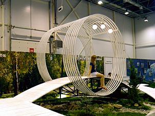 Выставка Ландшафтная архитектура и дизайн 2014, Дзержинский район