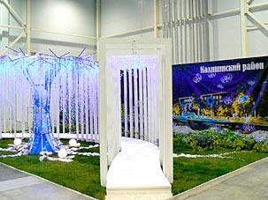 Выставка Цветы, сады и парки Сибири 2014, Калининский район