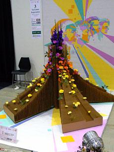 Выставка сады и парки Новосибирск 2015
