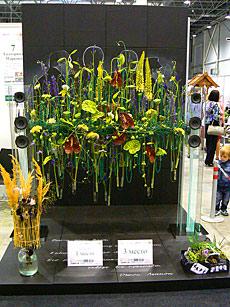 Выставка сады и парки Новосибирск