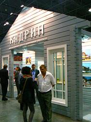 Малоэтажное домостроение Сибирский дом