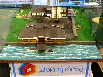 Сибирский дом  фотоотчет