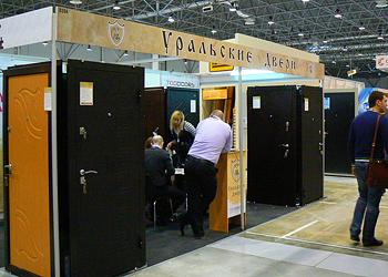 Стройсиб Сибирская ярмарка