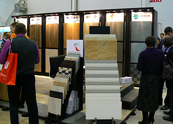 Строительная выставка Сиббилд 2015 в Новосибирске