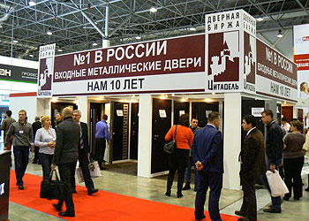 Строительная выставка Сиббилд 2016 в Новосибирске
