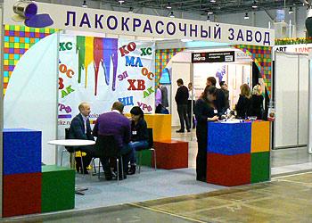 Выставка строительная в Новосибирске