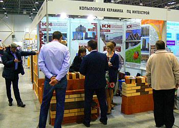 Строительная выставка Новосибирск Стройсиб 2016