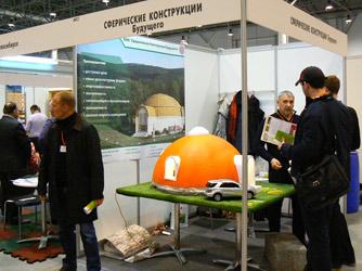 Сибирский дом Экспоцентр 2014