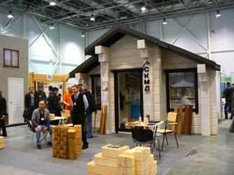 Выставка малоэтажного домостроения
