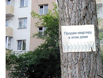 Ремонт квартир алексей