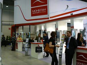 Выставка Стройсиб