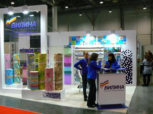 Выставка Сибири 2014