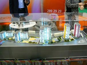 Международная выставка недвижимости Новосибирск